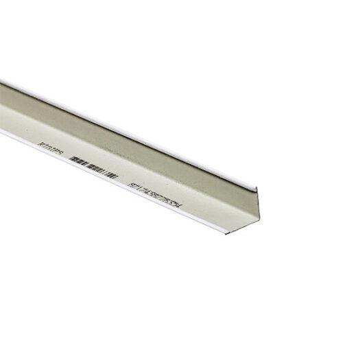 Профил за окачен таван Quick-Lock